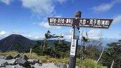 tateshinayama.jpg